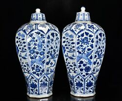 14.9 Old Yuan Dynasty Porcelain Pair Blue White Flowers Plants Insect Bird Vase