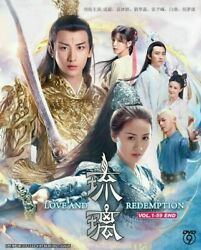 Love And Redemption Chinese Drama Dvd With Good English Subtitle