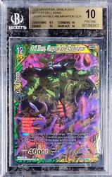 2020 Universal Onslaught Cell Xeno, Unspeakable Abomination Bt9-137 - Bgs 10