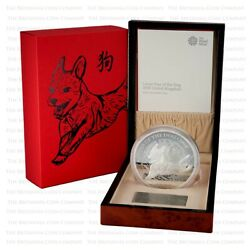 2018 Royal Mint Lunar Year Of The Dog Silver Proof One Kilo 1kg - Brand New