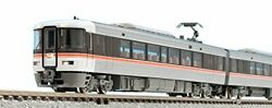 Tomix N Scale 98950 373system Train Iida Line Unexplored Station Set Model Train
