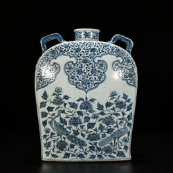 Mark China Antique Yuan Dynasty Blue And White Peacock Peony Pattern Flat Bottle