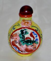 Chinese Snuff Bottle Bottle Foo Dogs Fu Lions Colorful Porcelain