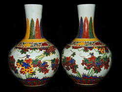 10.6old Dynasty Porcelain Chenghua Mark Pair Wucai Butterfly Grape Pattern Vase