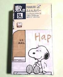 Snoopy Comic Pattern Covered Futon Cover