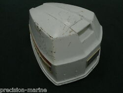 Top Cowling 115hp Starflite Evinrude Electronic Ignition
