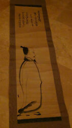 Antique Japanese Watercolor And Ink Painting Scrollthe Poet Li Poby Liang K'ai