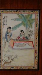 Antique Early 20c Chinese Porcelain Plaque Two Young Girls Under Pine Tree 2