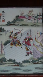 Antique Chinese Polychrome Hand Painted Porcelain Plaque 2 Warriors W/bows 2