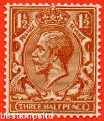 Sg. 420c. N35 1 E. 1andfrac12d Red - Brown. Printed On The Gummed Side .