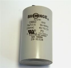 Liftmaster Commercial Motor Starting Capacitor, Part 29-10338