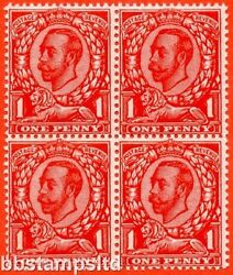 Sg. 341a Variety N11 4 B. 1d Very Deep Bright Scarlet. A Super Unmounted Mint