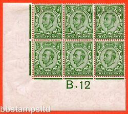 Sg. 346 N6 1 Andfrac12d Green Die 2. A Very Fine Mint Bottom 3 Unmounted Mint.