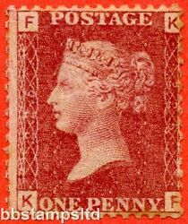 Sg. 43/44. Kf . 1d Rose - Red Plate 225. A Superb Unmounted Mint Example.
