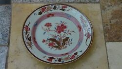 Antique 18c Chinese Qianlong Grisaille Export Famille Rose Porcelain Plate