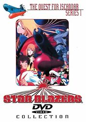 Star Blazers Series 1 Quest For Iscandar 6 Dvd Bundle Pack Collection Voyager