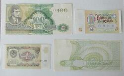 Russian Soviet Paper Money 1 Ruble And Mmm 100 Mavrodi Stock Coins Gold Silver War