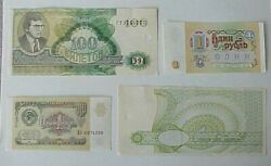 1990. Russian Soviet Ussr Ruble Gold Silver Politic War Money Coins Order Pin