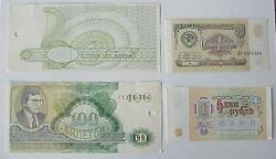 1989y. Russian Soviet Ussr Ruble Paper Money Russian Coins Gold Silver Banknote