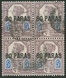 Great Britain Turkish Empire 5 5a 80pa On 5p Ovpt Block Of 4 Used