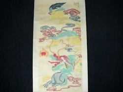 Noblespirit {3970} Chinese Scroll Dragon And Clouds Painting Unknown Artist