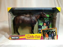 Breyer model horse #1342 Saddle Club's Comanche  traditional scale new in box