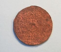 1866 Thailand World Coin 1/2 Fuang Coin Early And Rare Siam Rama V