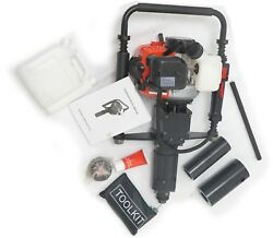 Tooltuff Gas Powered Post Pounder And Pile Driver 33cc W/ 2.75 Id Head And Tool Kit