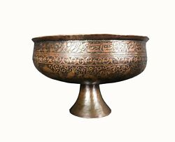 Persian Hand Hammered Hand Engraved Copper Bowl.