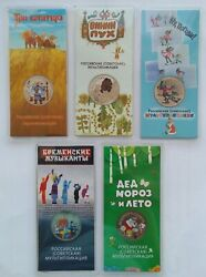 Set 5 Coins 25 Rubles Russian Soviet Animation