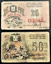 Russia Soviet Baku 2 Notes Set Pick S732 And S733 25 And 50 Rubles 1918 Circ