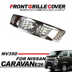 For Nissan Nv350 Caravan E26 Chrome Engine Radiator Grille Cover Honeycomb Grill