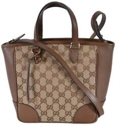 New Gucci Women's 449241 Beige Brown Small Bree GG Guccissima Crossbody Bag