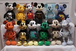 Disney Mickey Memories Complete Plush Collection January - December