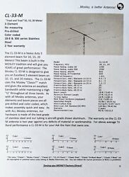 Antenna Rotor For Sale | Climate Control