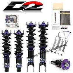 D2 Racing RS Series For 2014-UP Mazda 6 GJ Adjustable Suspension Coilover Kit