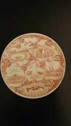 Antique Yellowstone Collectors Plate Old English Staffordshire Ware Rare Item