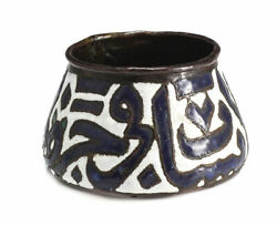Beautiful 17-18th Century Middle Eastern Enamel On Copper Bowl - Hand Wrought