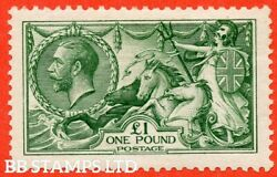Sg. 403. N72 1. Andpound1.00 Green. A Very Fine Mounted Mint Example Of This B43264