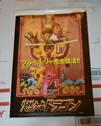 Bruce Lee Enter The Dragon China Mini Poster 2 Sided