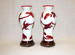 Pr Peking Chinese Glass Urns In Red And White Colors W/ Birds In Flight Circa 1900