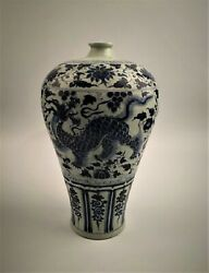 A Rare Yuan Dynasty Majestic Blue-white Meiping Vase With Kylin-floral Motifs
