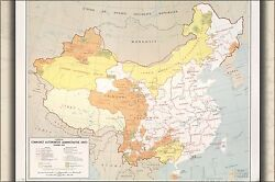 Poster Many Sizes Cia Map Of China Administrative Units 1958