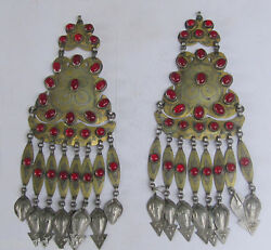 Very Rare Antique Turkoman - Asia Gilded Silver Amulets Adornments Jewelry