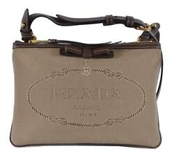 New Prada 1BH046 Brown Jacquard Logo Bandoliera Double Zip Crossbody Bag
