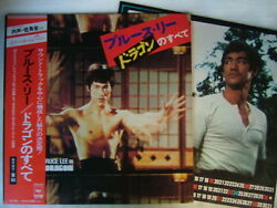 Bruce Lee In The Dragon / With Four Calender Pinups Complete