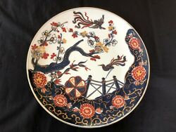 Large 13,5 Hand Painted Gold Imari Blue -red-gold Platter Plate