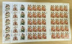 Full Sheets Tuvalu 1991 Sc 582-5 - Christmas Costumes - 4 Sheets Of 40 - Mnh