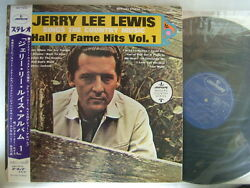 JERRY LEE LEWIS SINGS THE COUNTRY MUSIC HALL OF FAME VOL 1  WITH OBI