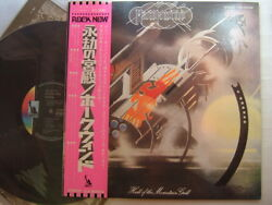 HAWKWIND HALL OF THE MOUNTAIN GRILL  COMPLETE CLEAN COPY WITH OBI